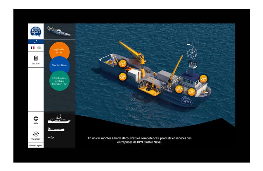 Le bateau de travail 3D permet de sélectionner différente vue 360°