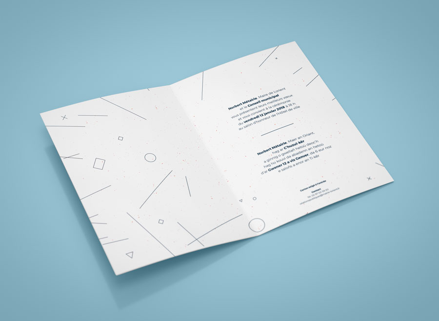 lorient voeux 2018 invitation int
